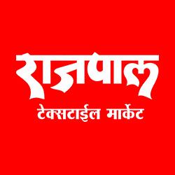Rajpal Textile Market